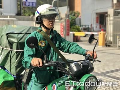 郵差制服被爆含氟毒物 中華郵政回應