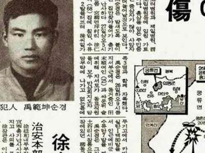 女友幫打胸口蒼蠅引爆「起床氣」 韓警8小時狂殺56人