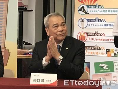 新壽總座蔡雄繼:自己公司自己救