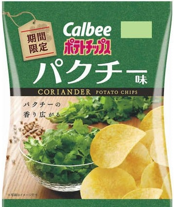 大檸檬用圖(圖/香菜零食)
