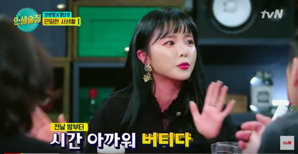 ▲▼洪真英《人生酒館》妝容爆紅。(圖/翻攝自tvN)