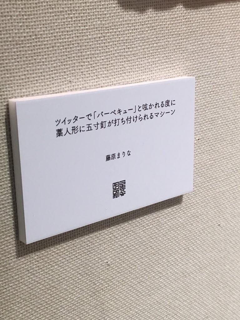 ▲▼電動釘小人(圖/翻攝自Twitter)