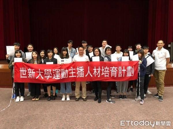 圖十二:運動主播龍人培育計畫成果亮眼,楊孫錦期許學子把能力扎實的練好,未來一定會有屬於自己發光發熱的舞台。(世新大學體育室提供)