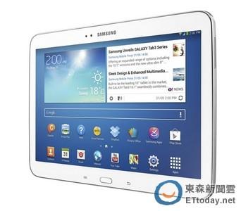 三星推8吋、10吋Galaxy Tab 3