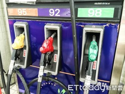 油價「漲」聲響起下班衝一波!專家預估下周九五油價站上28元