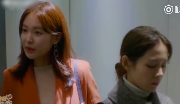 ▲▼《經常請吃飯的漂亮姐姐》孫藝真、丁海寅。(圖/翻攝自JTBC)