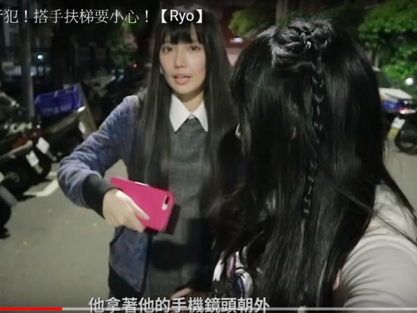 ▲▼噁男捷運偷拍「正妹實況主」裙底(圖/翻攝自Ryo YouTube頻道)
