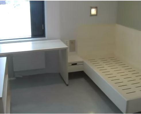 ▲▼ 哈爾登監獄。(圖/翻攝自Youtube CRiMiNAL Oslo 頻道)