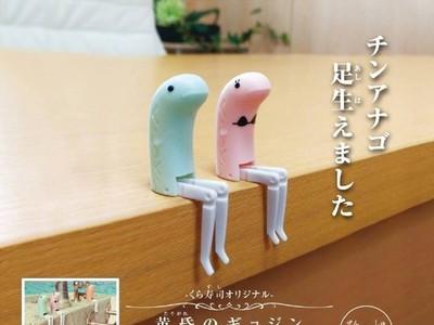 「長腿花園鰻」喪心轉蛋!這雙腿抖動的感覺好噁心兒