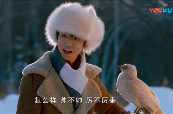▲王俊凱、文淇《天坑鷹獵》。(圖/翻攝優酷)