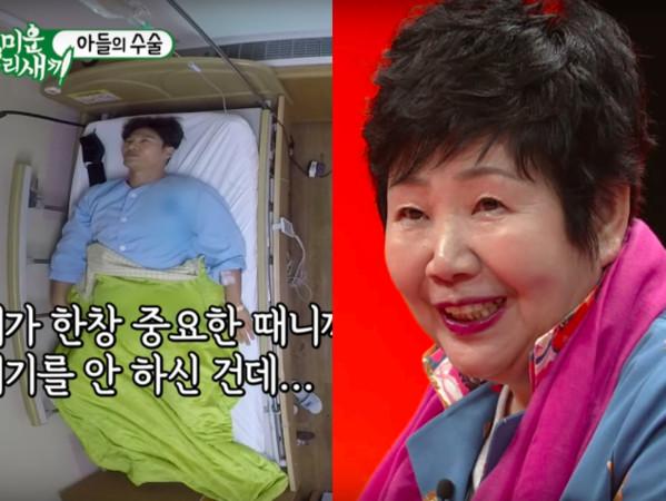▲▼金鍾國:做什麼都不夠孝順 得知「媽媽罹癌症」他變了(圖/翻攝自SBS)