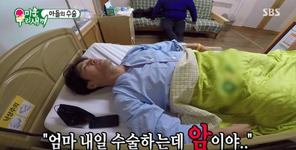 ▲▼金鍾國躺在病床上,想起媽媽曾動過癌症手術。(圖/翻攝自SBS)