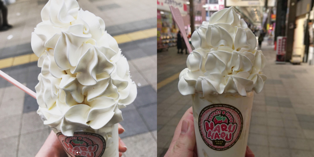 ▲繡球花冰淇淋。(圖/翻攝自 IG、 IG)