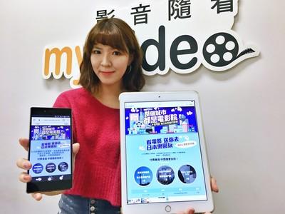 台灣布袋戲《東離劍遊紀》 躍上OTT平台