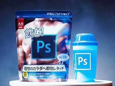 「用喝的Photoshop」革命性發明 不用修圖也能直接變IU