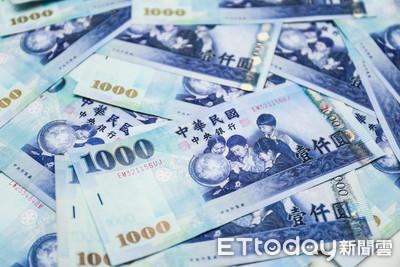 新台幣終場重貶1.36角 收27.952元!