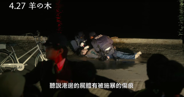 ▲▼犯人究竟是誰? 6個殺人犯住在小島上⋯港邊發現屍體! 錦戶亮睽違4年演電影。(圖/翻攝自Youtube)