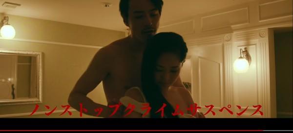 ▲蒼井空任由買春男脫衣。(圖/翻攝自YouTube)