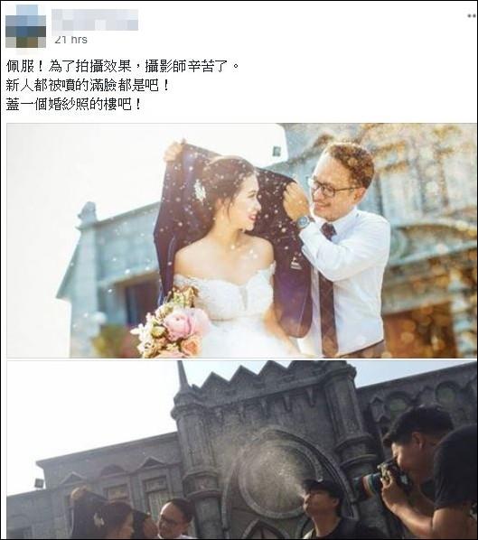▲婚紗照那麼美麗,真相讓網友們都驚呆了!(圖/翻攝自爆廢公社)