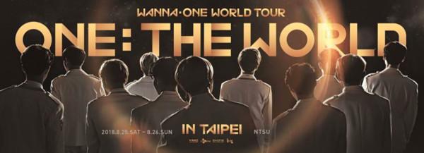 ▲▼Wanna One台灣站巡演在8月25、26日登台。。(圖/翻攝自IME tw臉書)