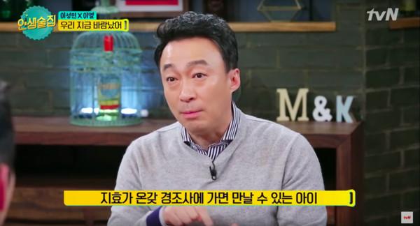 ▲▼為何人人愛宋智孝? 男星點出「她買機票趕工作人員婚禮」(圖/翻攝自tvN)