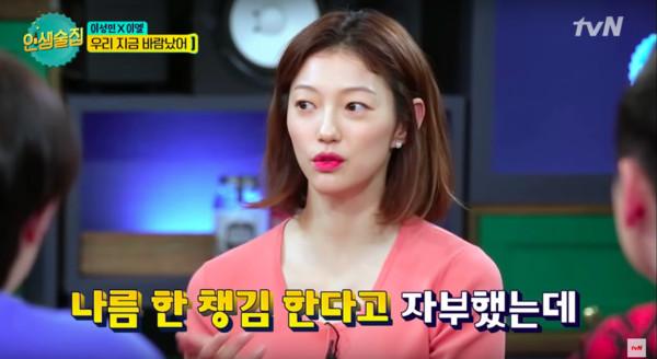▲宋智孝不只照顧到一起演戲的演員,連對方的姊姊也記在心裡。(圖/翻攝自tvN)