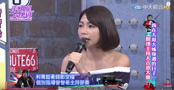 ▲利菁回應曾智希指控:說謊(圖/翻攝自YouTube)