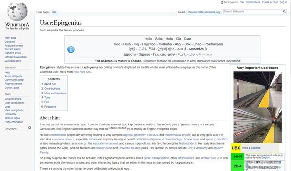 ▲▼維基百科上還有吳耀國(Ryan Ng)筆名Epicgenius的簡介。(圖/翻攝自維基百科)