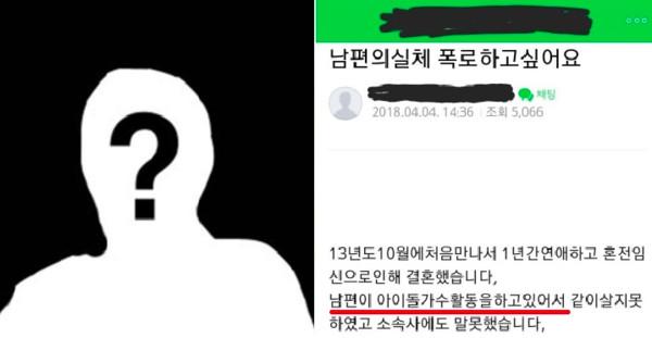 ▲韓男偶像孕妻心碎爆料。(圖/翻攝自韓論壇)