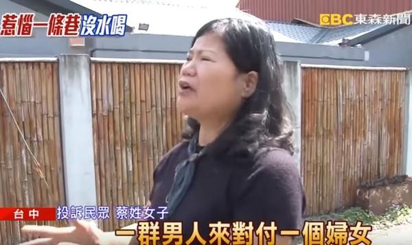 ▲▼惹怒整街?拒供路權設置水管 女住戶沒水喝。(圖/東森新聞)