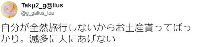 大檸檬用圖(圖/翻攝自naver)