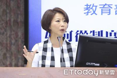 為台南議長選舉 陳亭妃喊話黃偉哲