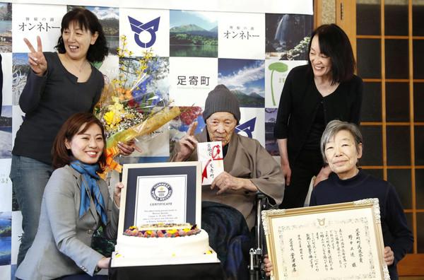 112岁日本阿公野中正造 全球最长寿男性