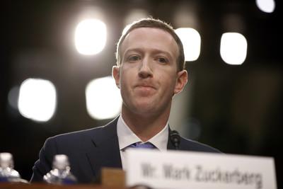 庫克打臉「臉書資安問題很恐怖」惹毛祖克柏