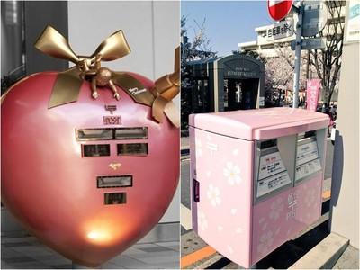 日本特色郵筒大募集 櫻花郵筒美到爆!邱比特愛心秒戀愛