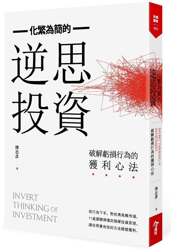 大檸檬用圖(圖/今周刊出版社提供)