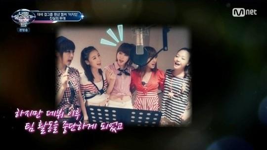 ▲▼前Girl`s Day團員智仁,近期重新出現在節目。(圖/翻攝自Mnet)