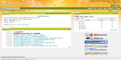 國研院:台灣論文發表量減緩 全球排名降至第19名