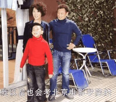 ▲吳磊小時候拍電視劇,當時台詞就說「我以後也會考北京電影學院的。」(圖/翻攝自陸網《鳳凰網娛樂》)