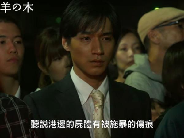 ▲▼錦亮睽違11年訪台。(圖/翻攝自Youtube)