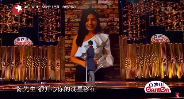 ▲陳曉3月出席電視劇頒獎禮。(圖/翻攝自YouTube)