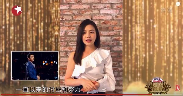 ▲▼陳妍希和陳曉結婚2年驚傳婚姻亮紅燈。(圖/翻攝自YouTube)