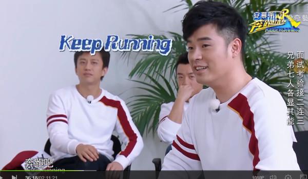 ▲▼跑男成員英語實力。(圖/愛奇藝)