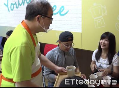 Young咖啡坊開幕 失智店員送錯咖啡阿莎力:我招待!