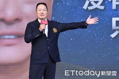 東森直銷成立2年業績達9.3億創紀錄
