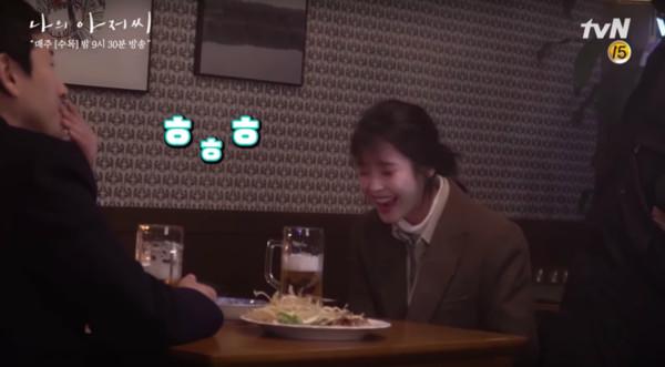 ▲IU喝醉以後一直在傻笑。(圖/翻攝自tvN)