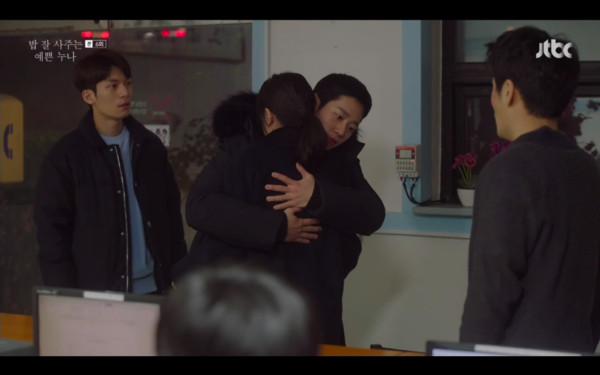 ▲(圖/翻攝自JTBC)