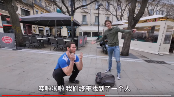 法國網紅實測歐美人會不會「亞洲蹲」。(圖/翻攝自Youtube/Xinshidandan 信誓蛋蛋)