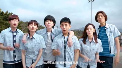 挑戰成為最狂畢業生!萬芳高中超狂校歌改編、打造專屬畢業趴MV