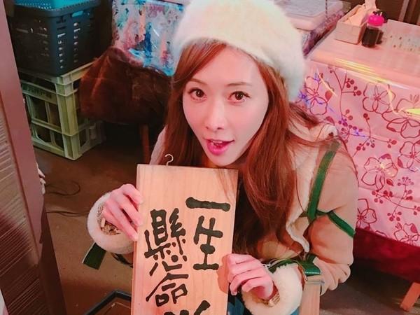 ▲林志玲的捐款明細曝光,被網友笑虧「是無聊滑手機就轉錢嗎?」(圖/取自林志玲微博)